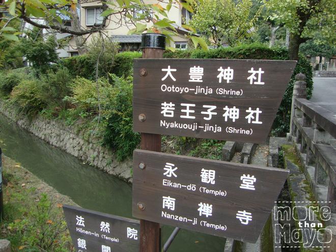 Wegwijzer op het filosofenpad in Kyoto