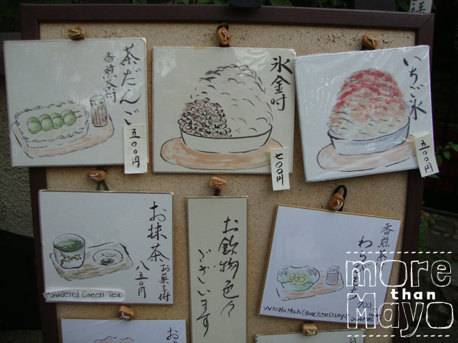 Japanse foodillustratie