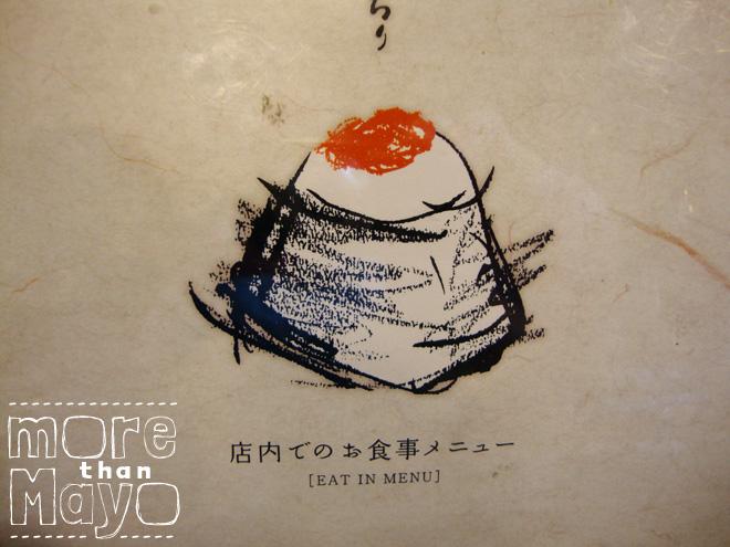 Japans menu met foodillustratie